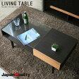 リビングテーブル ペトリュス   センターテーブル ローテーブル 一人暮らし おしゃれ 通販 楽天 送料無料 コーヒーテーブル 木製テーブル 木製 北欧 引出し ウォールナット レトロ モダン P20Aug16