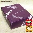 【ネコポス可】 江戸甘味噌 300g 甘味噌 赤味噌 米味噌 なめ味噌 東京都地域特産品 食品 調味料 みそ 赤みそ