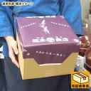 【ふるさと納税】佐渡産 小木岬 乾燥天然ワカメ 3袋 【海藻・わかめ】
