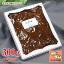 江戸甘味噌 500g 米味噌 米麹味噌 なめ味噌 甘ミソ 東京都地域特産品 食品 調味料 みそ 赤みそ
