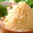 全国お取り寄せグルメ京都食品全体No.24