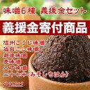 【送料無料】近江牛 肩ウデ すき焼き・しゃぶしゃぶ用600g