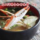 オリジナル合わせ味噌 カニ汁用味噌 1kg