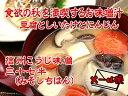 食欲の秋を満喫するお味噌汁!みんなが大好きな具のお味噌汁!朝でも夜でも・食欲の秋を満喫するお味噌汁セット『豆腐としいたけとにんじん』