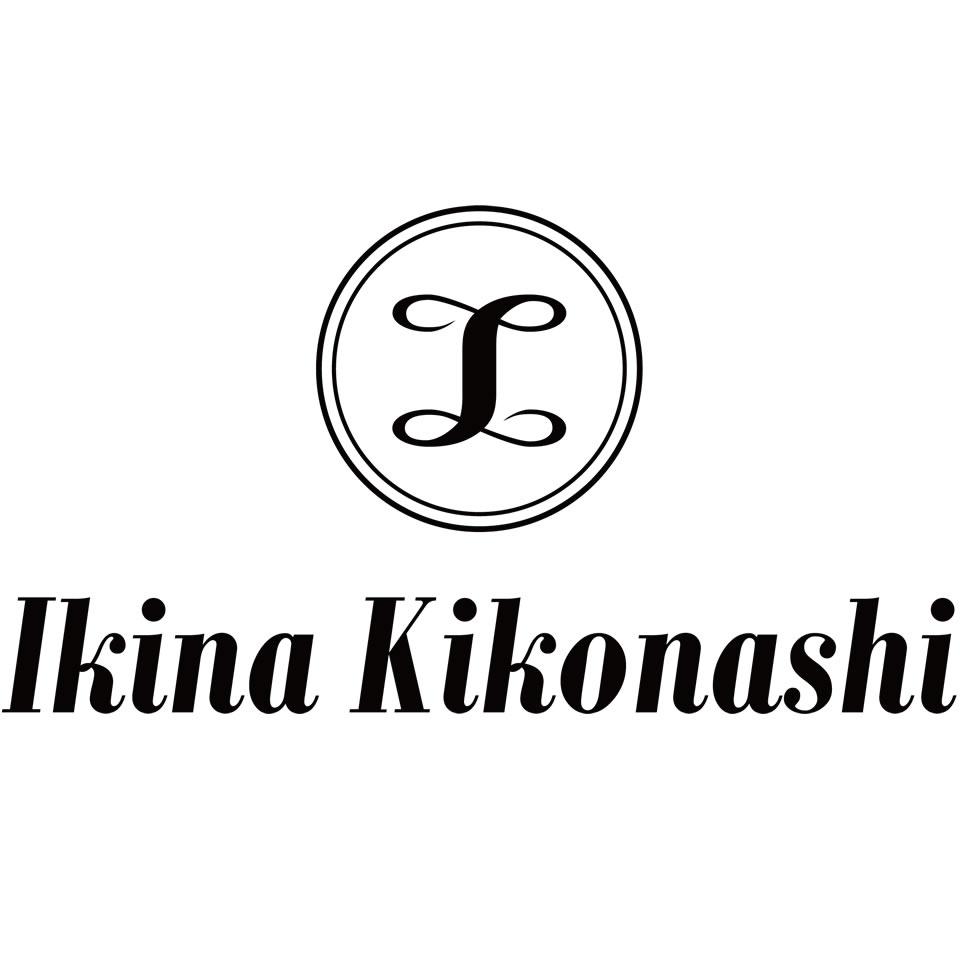 ikinakikonashi