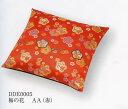 西陣の紋織 小座布団 [梅の花] 中綿入り 43x43cm