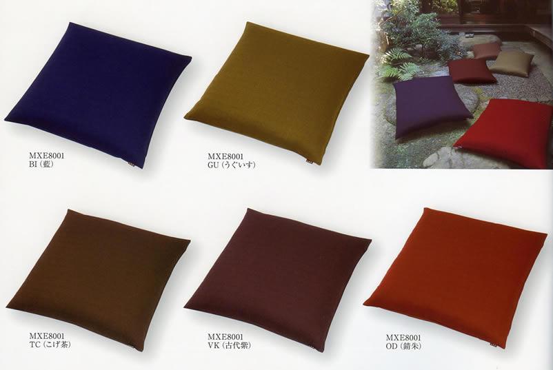 日本の伝統色 座布団カバー 59x63cm 全5色【RCP】