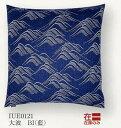 藍染座布団 [大波] 中綿入り 55x59cm 【数量限定品】