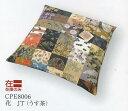 古布調 小座布団 [花] カテキンウレタン入り 43x43cm 【数量限定品】