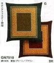 GN7510 座ぶとんカバー [源右衛門窯] 55x59cm 全2色