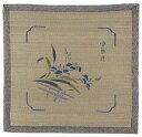 トクラ い草座布団 [水無月] 55x55cm