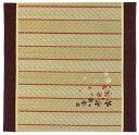刺繍シリーズ [舞桜] 座布団 BE 55x55cm