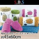 【SDS】マイクロモールハリー(アーバン) バスマット中(45×60cm)(アーバンブルー/アーバンベージュ/アーバングリーン/アーバンピンク/アーバンイエロー)洗面所/洗面台下