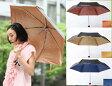 ★mabu マブ 晴雨兼用折りたたみ傘 99.9% 日傘 紫外線対策 マブ日傘 雑貨 おもしろ オシャレ