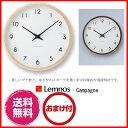 ★Lemnos レムノス Campagne カンパーニュ 電波時計(掛け時計 お洒落 ウォールクロック 北欧) 初売り ギフト ラッピング無料