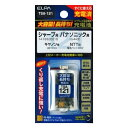 ELPA(エルパ) 大容量長持ち充電池 TSA-121 1832600 05P03Dec16