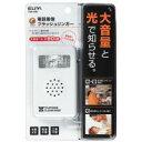 【送料無料・沖縄北海道離島は、除く】TEA-080 電話着信フラッシュリンガー 05P03Dec16