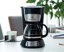 RoomClip商品情報 - RussellHobbs ラッセルホブス 5カップコーヒーメーカー7610JP(コンパクトコーヒーメーカー コーヒーポット イギリス 北欧家電 お洒落)【クリスマス ギフト プレゼント ラッピング無料】