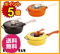 レミパン 片手鍋24cm ブラウン イエロー オレンジ フライパン 鍋 調理器具 IH調理…...:ikoi:10004231