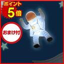 ミスターユピーチル ドアライト LED 宇宙遊泳 宇宙飛行士 可愛い センサー 照明【新生活応援 ギ
