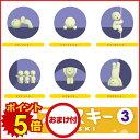 RoomClip商品情報 - スミスキー SMISKI ミニフィギュア シリーズ 3、1個 妖精 光る フィキュア 人形 ソニーエンジェル ドリームズ 可愛い ギフト プレゼント ラッピング無料