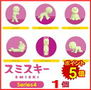 スミスキー SMISKI ミニフィギュア シリーズ 4、1個 スミスキー4 妖精 光る フィキュア 人形 ドリームズ 可愛い ギフト プレゼント ラッピング無料