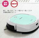 ロボット掃除機 床掃除ロボット 小型 スマホ対応 コンパクト...