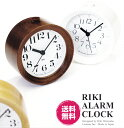 RIKI ALARM CLOCK リキアラームクロック リキクロック 目覚まし時計 置時計 お洒落 【大感謝祭 ギフト プレゼント ラッピング無料】