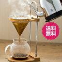 コレス ゴールドフィルタードリップセット Coresのゴールドコーンフィルター コーヒー