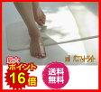 Soil ソイル バスマット ソイルバスマット ライト 珪藻土 足拭きマット 日本製 雑貨 敬老の日 ギフト