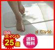 Soil ソイル バスマット ソイルバスマット ライト 珪藻土 足拭きマット 日本製 雑貨 おしゃれ ギフト
