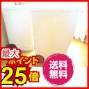 ★kcud(クード)スリムペダル ゴミ箱Kcud スリムペタル(ごみ箱 ダストボックス) 20リットルサイズ2個セット 初売り ギフト ラッピング無料