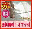 Soil ソイル バスマット ソイルバスマット ライト 珪藻土 足拭きマット 日本製 雑貨 おしゃれ ギフト 10P01Oct16