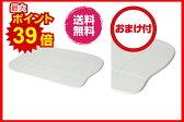 ★Soil バスマット ソイルバスマット アクア ソイル aqua バスマット 足拭きマット 珪藻土 日本製 クリスマス ギフト 10P03Dec16