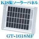 KIS�� �����顼�ѥͥ� GT1618-MF�������� ���۸�ȯ�� ���۸��ѥͥ�