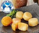 北の帆立 21粒セット 帆立燻油漬・ソフト貝柱・ほたて関白 北海道産 贈り物 内祝い お返し ギフト