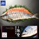 【お歳暮 海鮮ギフト 鮭 】 【漁吉丸の銀聖 新巻鮭姿 2....