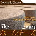 ホール チーズ 北海道 トム タイプ ASUKAのチーズ工房 はじめのチーズ 7kg前後 無添加 北海道産 生乳使用 一貫生産 国産ホームパーティ..
