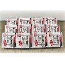 道産納豆(大粒)12個セット 道南平塚食品 北海道産大豆100%使用 北海道の納豆 発酵食品 なっとう 朝ごはん おかず