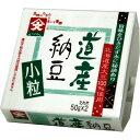 道産納豆(小粒) 道南平塚食品 北海道産大豆100%使用 北海道の納豆 発酵食品 なっとう 朝ごはん おかず
