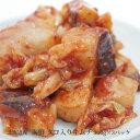 海鮮 キムチ たこ入り 3パックセット 北海道産 ガゴメ昆布のネバネバ感 ニンニク不使用
