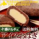 アイスクリーム ドルチェ ホワイト スーパー