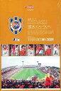 ☆サッカー☆2009 Jリーグチームエディション清水エスパルストレーディングカード