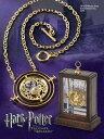 ハリー・ポッタータイムターナーHarry Potter Time-Turner