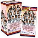 AKB48 トレーディングカード ゲーム&コレクション VOL.1