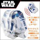 STAR WARS/『スター・ウォーズ/フォースの覚醒』 【シンクウェイ・トイズ スマートロボット】R2-D2