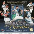 BBM 北海道日本ハムファイターズカードセット Autographed Edition 2016 OPENING
