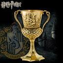 ハリー・ポッターヘルガ・ハッフルパフのカップHarry Potter The Hufflepuff Cup