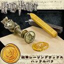 ハリー・ポッター 紋章シーリングワックス ハッフルパフHarry Potter Hufflepuff Wax Seal