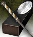 ハリー・ポッターアレクト・カローの魔法の杖Harry Potter Carrow Wand